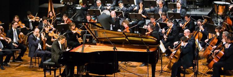 FORM - Fondazione Orchestra Regionale delle Marche